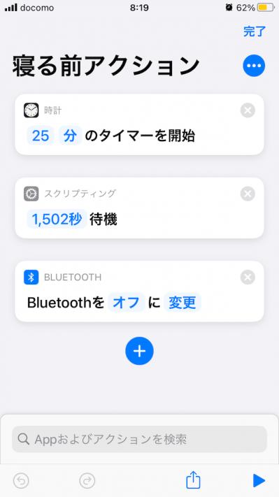 210130_02